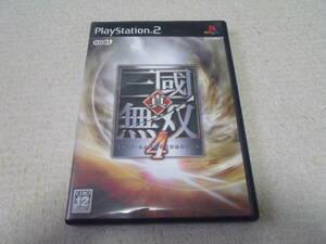 PS2 真・三國無双4 中古品 koei