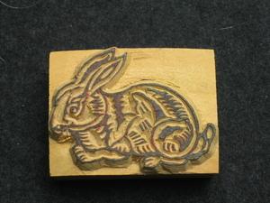 ◎即決●手彫りスタンプ うさぎ兎  図案1 NO.85 ウサギ