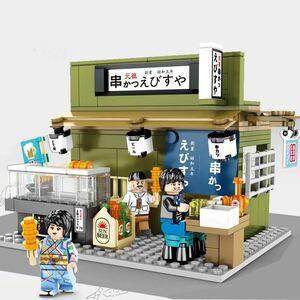 LEGO互換 串カツ屋 総額3450円
