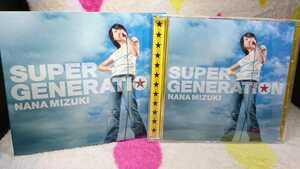 CD/歌★初回盤★SUPER GENERATION 水樹奈々/魔法少女リリカルなのはA's/闇夜にささやく~探偵 相楽恭一郎~