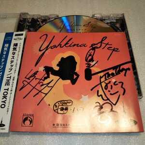 THE TOKYO 陽気なステップ CD 兒玉太智 こだまたいち サイン入り ベッドタウンブルース (ライブ) ネオロカビリー ザ・トーキョー