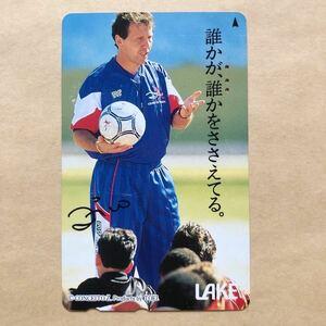 裏面削りあり【使用済】 サッカーテレカ ジーコ 鹿島アントラーズ Jリーグ