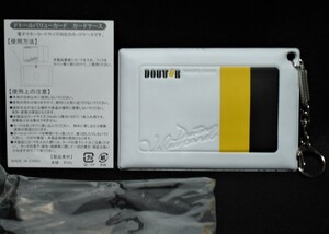 未使用 開封品 ドトール バリューカード カードケース