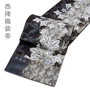 ☆着物タウン☆西陣織 袋帯 正絹 両面帯 ブラック 日本製 2010-00159