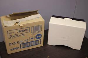 14-14561 美品 大王製紙 エリエール ペーパータオルディスペンサー 中判M 本体のみ 793913 業務用 インテリア 壁掛け 洗面所 トイレ 水回り