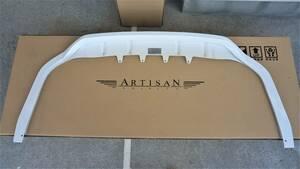 ARTISAN SPIRITS アーティシャンスピリッツ LEXUS ES300h REAR DIFFUSER リアディフューザー カラー083 塗装済
