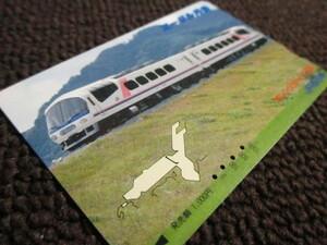 (OC1)JR西日本 ジョイフルトレイン エーデル丹後 キハ65 9102 使用済みオレンジカードの商品画像
