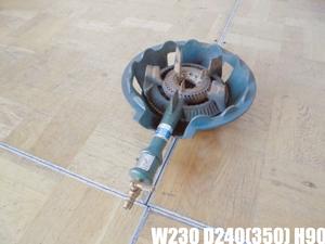 中古厨房 業務用 1口 ガスコンロ 鋳物 羽根付き LPガス プロパン W230×D240(350)×H90mm