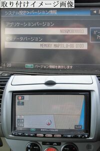日産純正 SANYO製 メモリーナビ SDナビ MS309D-A NVA-MS7309/TVフルセグ地デジ内臓 CD DVD再生OK