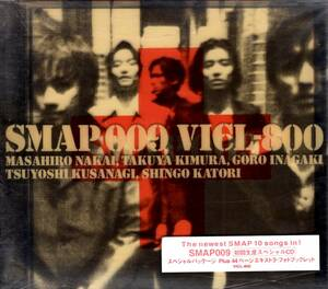 SMAP 009 SMAP  N.Y.レコーディングによる、通算9枚目のアルバム。シングル「はだかの王様~シブトクつよく~」他を収録!色褪にて特価!