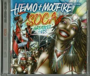 V.A.「ヘモ+ムーファイアー/ソカ グレイテスト ヒッツ」◆国内盤。
