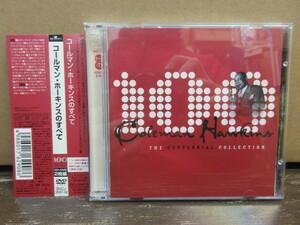 鯛1◆CD+DVD◆◆COLEMAN HAWKINS(コールマン・ホーキンス)のすべて(w/OBI)