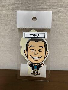 芸人ステッカー アキナ 1セット※よしもと 吉本