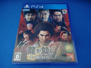 PS4 龍が如く7 光と闇の行方