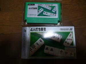 ファミコン中古カセット 4人打ち麻雀 任天堂