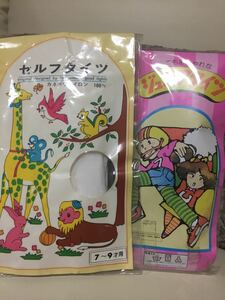 730. New article ☆ Children's Tights 2 Feet ☆ White ☆ 115-130 cm ☆ Retro
