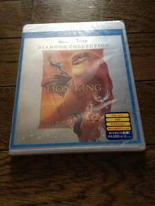 新品 ディズニー ライオン・キング ダイヤモンド・コレクション MovieNEX ブルーレイ + DVD