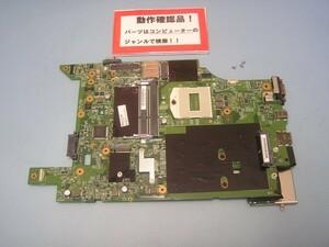 LENOVO L540 20AV-A023JP 等用 マザーボード(CPUなし) #