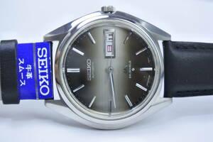 ☆☆☆ 1971年国産代表モデルセイコー SEIKOセイコー ロードマチック 5606-7190 25石 自動巻紳士腕時計 純正SEIKOベルト 美品