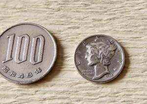 銀貨です 1945年 マーキュリー ダイム 10セント  送料無料(11075)シルバー900 USA貨幣 アメリカ コイン ドル 硬貨