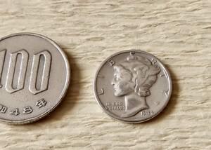 銀貨です 1944年 マーキュリー ダイム 10セント  送料無料(11097)シルバー900 USA貨幣 アメリカ コイン ドル 硬貨