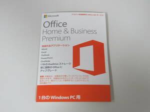★国内正規未開封品★ Office Home&Business Premium 1台 Windows PC 認証保証付