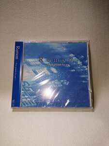 新品 未開封 Rumon First present for you CD アルバム