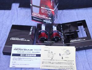 Valenti ヴァレンティ ジュエルLED LEDヘッドライト H4 Hi/Lo切替用 40W 6000K 4500lm デラックス 3800/LDJ10-H4-60 未使用品