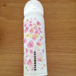 スタバ さくら 新品 水筒 2015 ハンディーステンレスボトル ホワイト