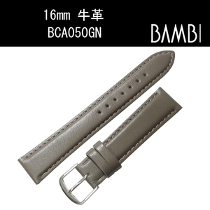 バンビ 牛革 カーフ BCA050GN 16mm グレー 時計ベルト バンド 新品未使用正規品 送料無料