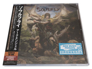 ソウルフライ/アークエンジェル(SOULFLY/ARCHANGEL)【初回限定盤CD+DVD】