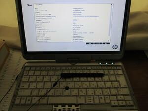 HP EliteBook 2740p タブレット PC Intel Core i5 520M メモリ2G HDD/SSD なし 現状品