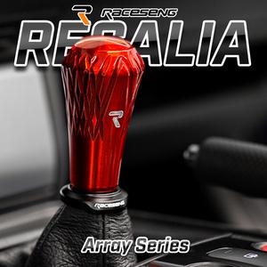 RACESENG レースセングシフトノブアレイシリーズ:REGALIA・レガリア:CNCテクスチャ:全3色:HONDA NSX・NA1・NA2対応