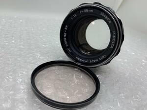 値下げ交渉可能!送料無料!MINOLTA MC ROKKOR-PF F:1.4 58mm ミノルタ 単焦点 保護フィルターおまけ付き ジャンク