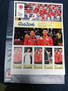 * sending 200 jpy 2016 rio tejaneiro Olympic badminton woman double s Takamatsu .. pine . beautiful .. unused