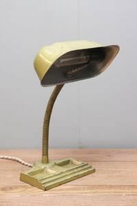 SL-9 1950s グースネックデスクランプ インダストリアル / ビンテージランプ アンティーク 工業系 照明 店舗什器 ライト スタンドランプ