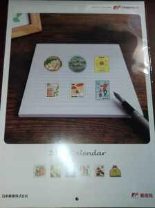 2020年☆令和2年☆壁掛け カレンダー☆日本郵政グループ 日本郵便 郵便局 切手シリーズ シンプルカレンダー
