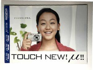 digital camera catalog OLYMPUS Olympus μ1000/μ750/μ730 /μ720 SW. rice field genuine .2008 year