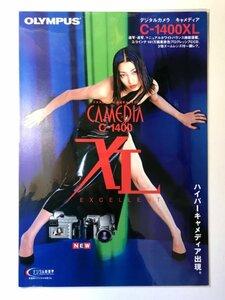digital camera catalog OLYMPUS CAMEDIAkya media C-1400XL ryou 1998 year