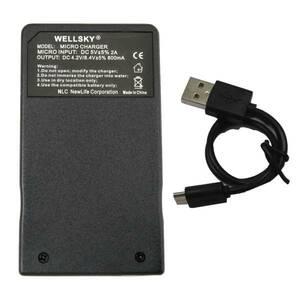 BLN-1 用 BCN-1 [ 超軽量 ] USB Type C 急速 互換充電器 バッテリーチャージャー [ 純正 互換バッテリーに対応 ] OLYMPUS OM-D E-P5