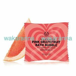 新品 ザ・ボディショップ バス バブル ピンク グレープフルーツ28g未開封 入浴剤 未使用 柑橘系 シトラス バスクリン ボディケア しっとり