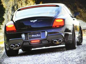 ★★ WALD 純正品 ベントレー コンチネンタル GT 2008-2011 マイナーチェンジ後 トランクスポイラー V2 FRP製 ★