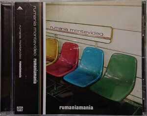 rumaniamania rumania montevideo 帯有