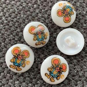 5個セット デットストック ボタン ハンドメイド リメイク 手作り ノスタルジック 70's キッズ コレクター 昭和レトロ 入学 入園準備 ネズミ