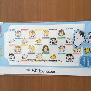 DS デコレーションフィルム PEANUTS モノグラム DS LITE専用