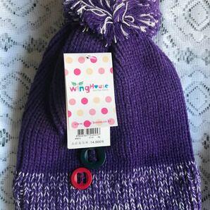秋冬可.愛い耳付暖か子供帽子