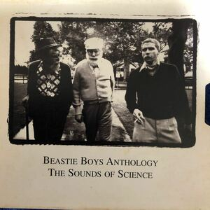 CD ビースティ・ボーイズ・アンソロジー サウンズ・オブ・サイエンス