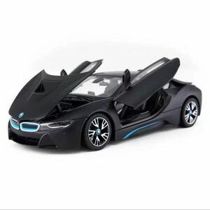 「送料別」RASTAR 1:24 BMW I8 合金車モデル ミニカー