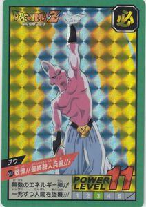 【残1】◆即決◆ No.518 ブウ 戦慄 最終殺人兵器!!! ◆ ドラゴンボールカードダス スーパーバトルver第2選(復刻) ◆ 【A】◆