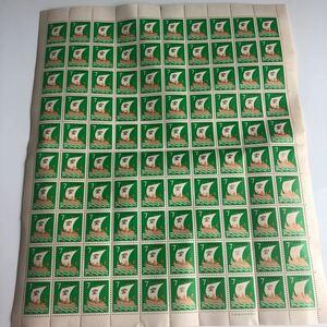 クーポン利用で半額!超超レア!切手 宝 7円  切手シート 切手